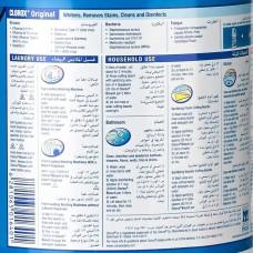 كلوروكس منظف ومبيض متعدد الاستخدام - 1.89 لتر